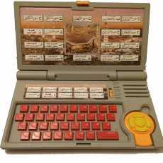 Arabic Laptop for Kids