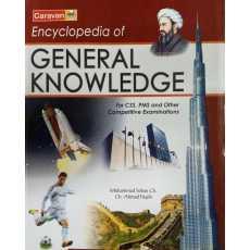 Encyclopedia of General knowledge by Carvan books