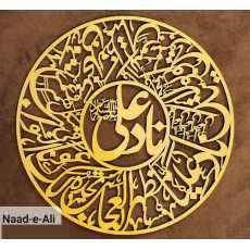 Beautiful Piece of Arabic Naad-e-Ali Wall Art Wood Laser Cutting...