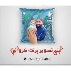 Print your Photo or Logo on Cushion